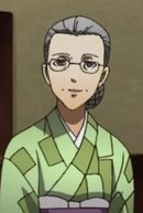 Kanji's Grandmother