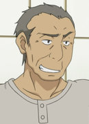 Manami's Grandfather