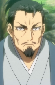 Ouka's Father