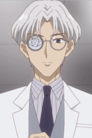 Professor Tomoe