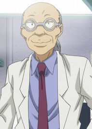 Yui's Grandfather