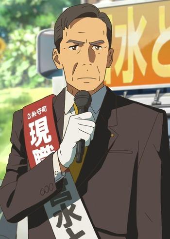 Toshiki MIYAMIZU | Anime-Planet