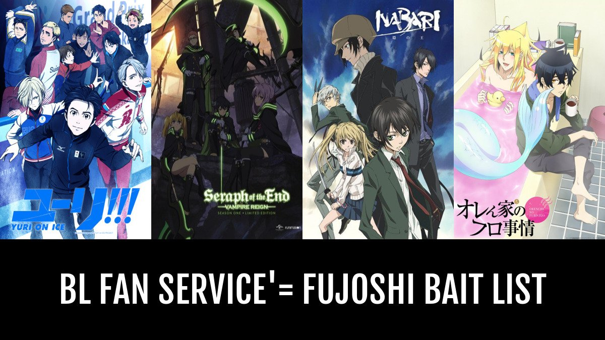 ❤ BL Fan Service'= Fujoshi Bait - by Bubblebishie | Anime