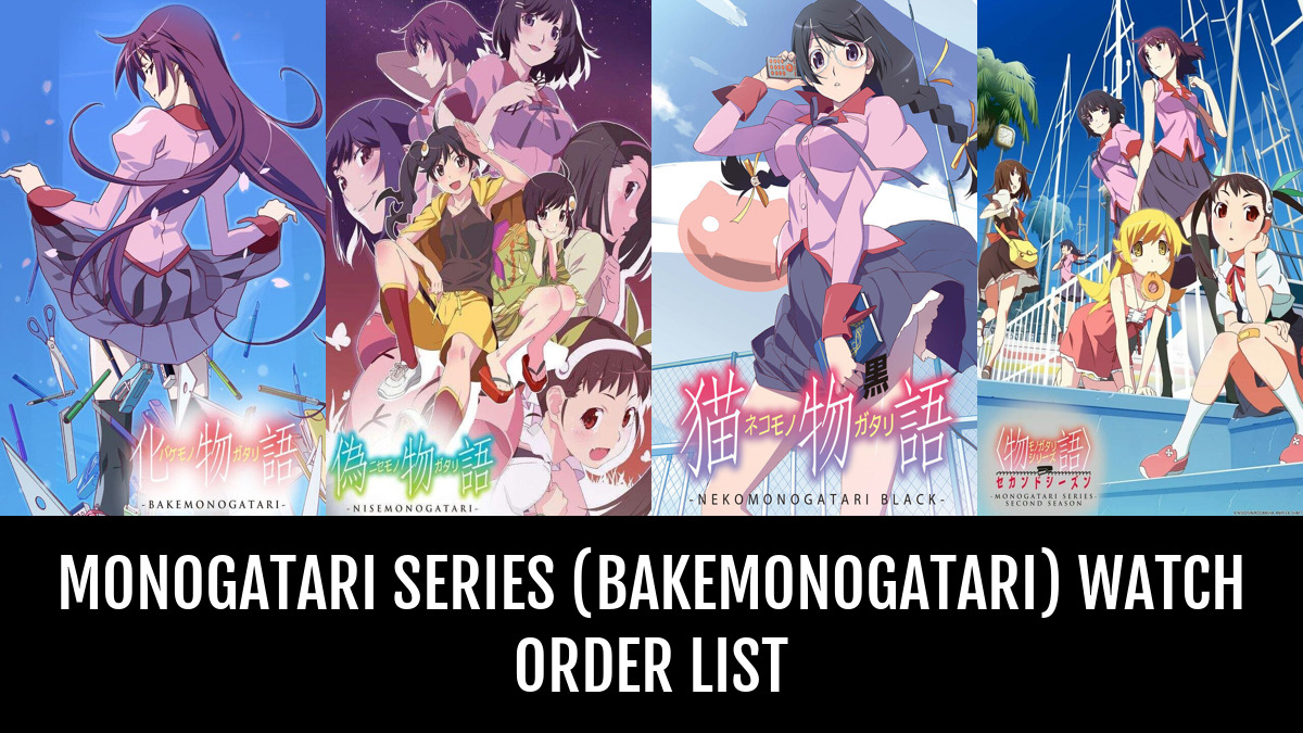 monogatari second season blu ray differences