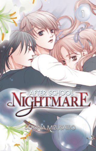 After School Nightmare main image