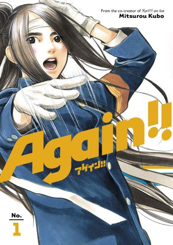 Again Manga Anime Planet Free webtoon update every manhwa comic the beginning after the end every day. again manga anime planet