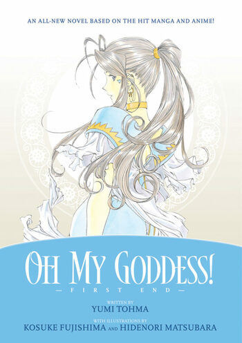 Ah! My Goddess First End (Light Novel) main image