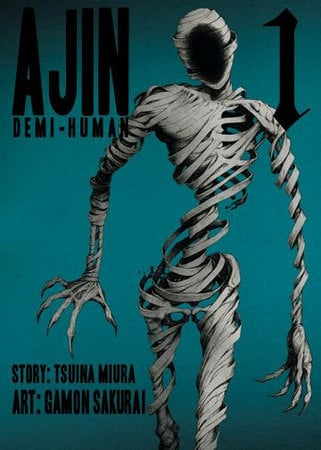 Ajin screenshot