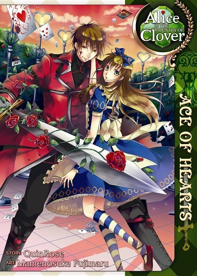 Alice in the Country of Clover: Ace of Hearts main image