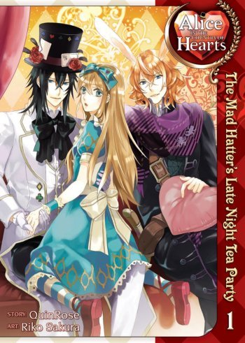 Alice in the Country of Hearts: The Mad Hatter's Late Night Tea Party