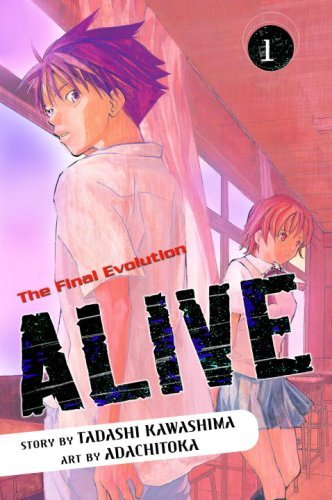 Alive - The Final Evolution main image