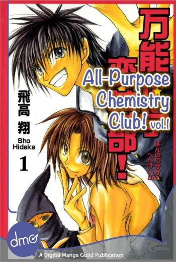 All-Purpose Chemistry Club! main image