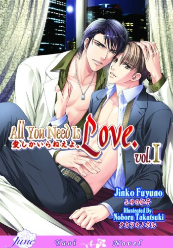 All You Need Is Love (Light Novel) main image