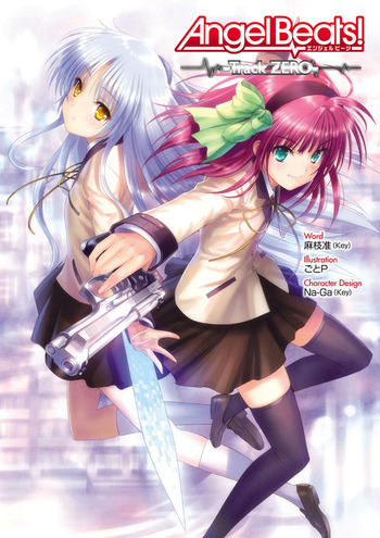 Angel Beats! Track Zero (Light Novel) main image