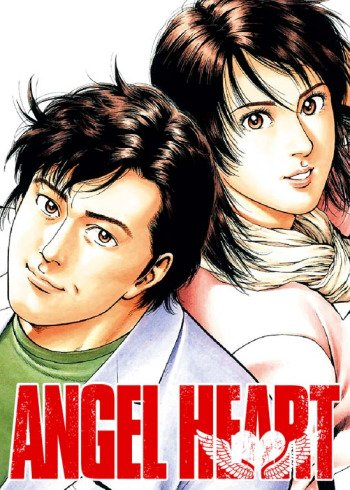 Poster City Hunter Angel Heart Ryo Saeba Kaori Makimura Manga Anime
