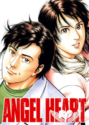Angel Heart main image