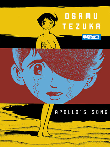 Apollo's Song main image