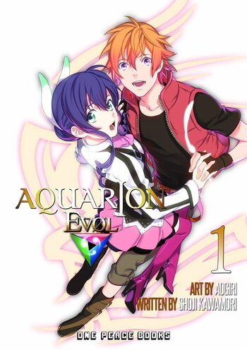 Aquarion Evol main image