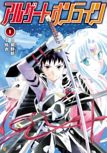 Best Game Type MMORPG Manga / Manhwa