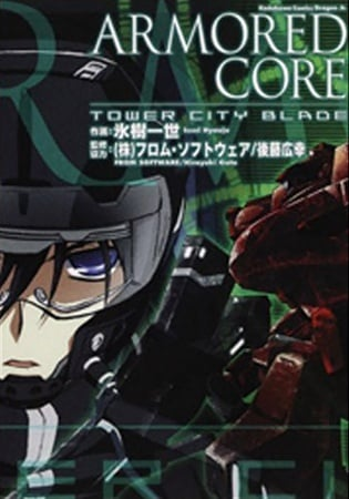 Armored Core - Tower City Blade main image