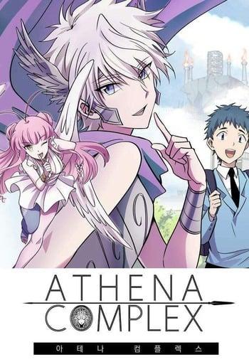 athena complex manga