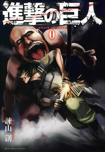 Attack on Titan Volume 0