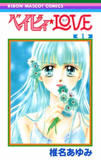 Baby Love Manga Anime Planet
