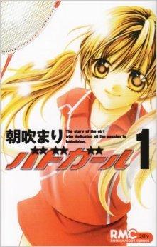 Badminton Girl Manga