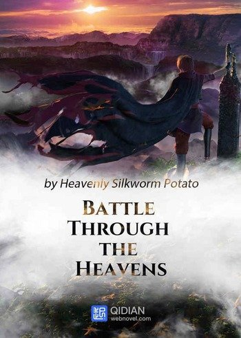 Battle Through the Heavens (Novel) screenshot