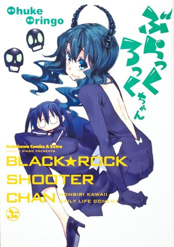 Black Rock Shooter Chan main image