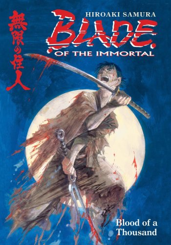 Blade of the Immortal main image