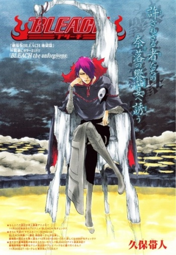 Bleach: Jigoku Hen Special - The Unforgivens main image