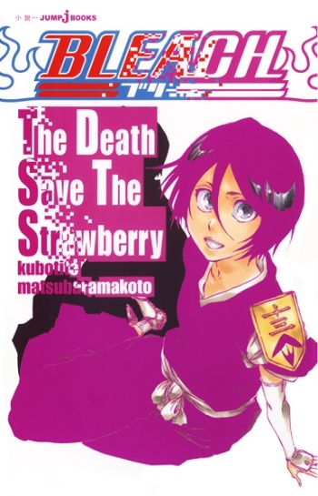 Bleach: The Death Save the Strawberry (Light Novel)