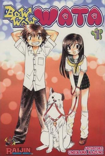 Bow Wow Wata Manga | Anime-Planet