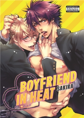 Boyfriend In Heat main image
