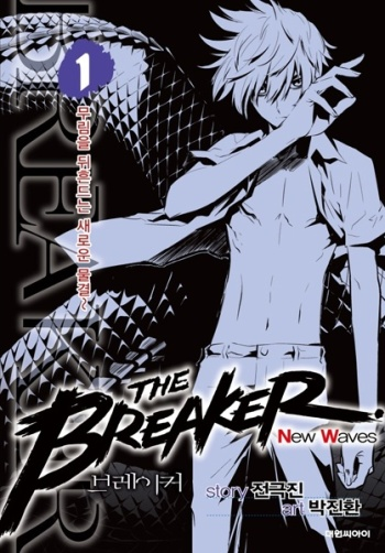 Breaker: New Waves