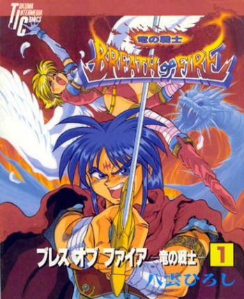Breath of Fire - Ryuu no Senshi