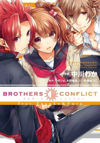 brothers conflict manga feat futo - Why I can't stop laughing  Brothers conflict, Anime nerd, Brother Manga Art Style