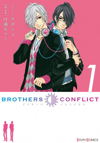 Brothers Conflict (Light Novel)