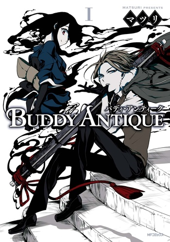 Buddy Antique
