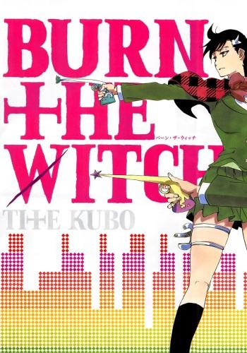burn the witch manga