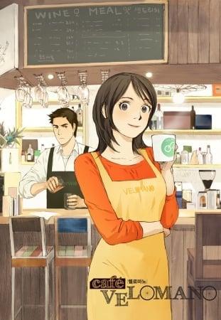 Cafe Velomano Manga