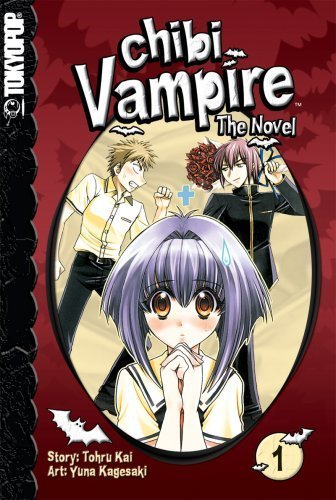 Tokyopop Chibi Vampire Manga Books 1 2 3 4 5 9 lot of 6 paperback books