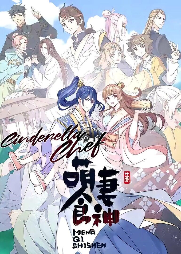 Cinderella Chef Manga | Anime-Planet