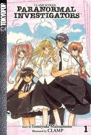 CLAMP School Paranormal Investigators (Light Novel)