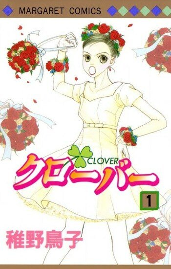 Clover main image