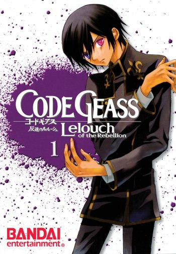 Code Geass: Lelouch of the Rebellion main image