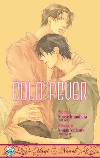 Cold Fever (Light Novel)