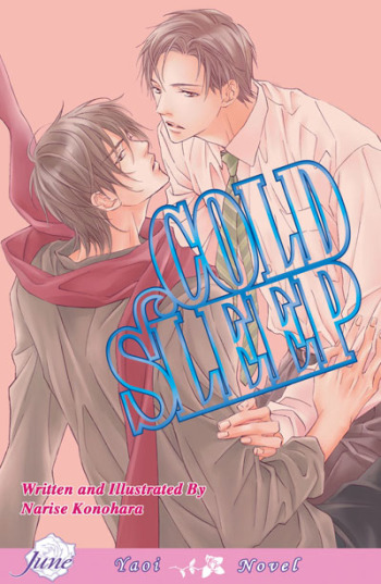 Cold Sleep (Light Novel)