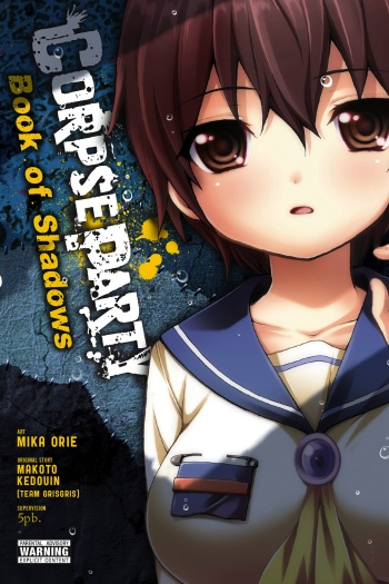 Corpse Party: Book of Shadows main image